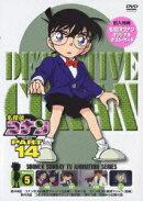 名探偵コナン PART 14 Volume5