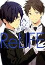 ReLIFE(10) (アース・スターコミックス) [ 夜宵草 ]