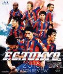 FC東京2016シーズンレビュー【Blu-ray】