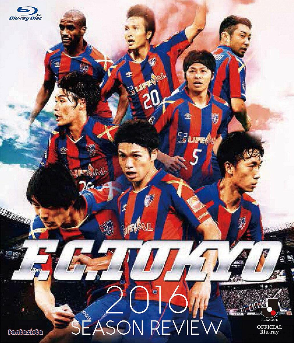 FC東京2016シーズンレビュー【Blu-ray】 [ FC東京 ]