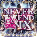 NEVER END MIX