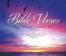 2017 Bible Verses Box Calendar