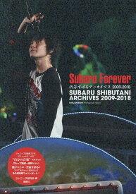 Subaru Forever渋谷すばるアーカイブス 2009-2018 [ ジャニーズ研究会 ]