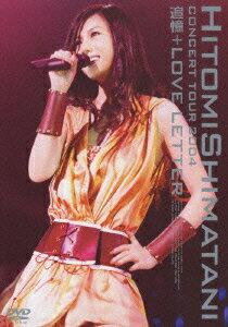 HITOMI SHIMATANI CONCERT TOUR 2004-追憶+LOVE LETTER- [ 島谷ひとみ ]
