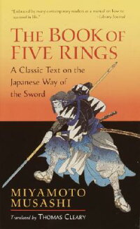 BOOK_OF_FIVE_RINGS,THE