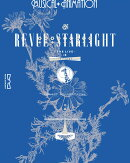 少女☆歌劇 レヴュースタァライト -The LIVE-#2 revival【Blu-ray】