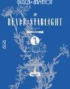 少女☆歌劇 レヴュースタァライト -The LIVE-#2 revival【Blu-ray】 [ (ミュージカル) ]
