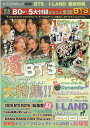 K-STAR通信VOL.6 BTS+「I-LAND」最新情報 (メディアックスMOOK 888)