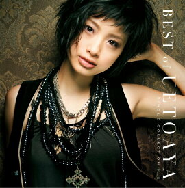 プラチナムベスト BEST of UETO AYA -Single Collection-PLUS (UHQCD) [ 上戸彩 ]