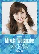 (卓上) 渡辺美優紀 2016 AKB48 カレンダー【生写真(2種類のうち1種をランダム封入)】【楽天ブックス独占販売】