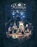 Roselia 2017-2018 LIVE BEST -Soweit-【Blu-ray】