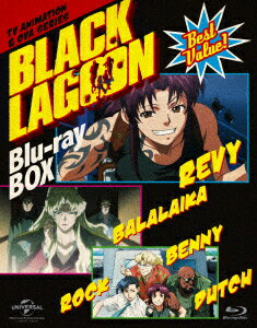 BLACK LAGOON Blu-ray BOX<スペシャルプライス版>【Blu-ray】 [ 豊口めぐみ ]