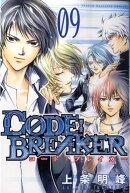 C0DE:BREAKER(09)