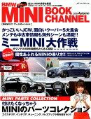 BMW MINI BOOK CHANNEL(2018 Autumn)