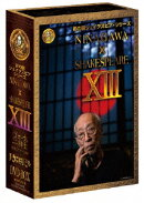 NINAGAWA×SHAKESPEARE XIII DVD-BOX