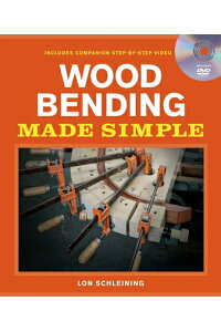 Wood_Bending_Made_Simple_With