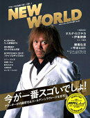 NEW WORLD 2