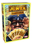 フンタ:カードゲーム 日本語版