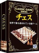 クラシックゲーム チェス