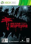 Dead Island : Riptide Xbox360版