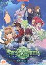 テイルズオブザワールドレーヴユナイティア公式ガイドブック ニンテンドー3DS対応 (Bandai Namco games books) […