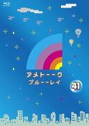 アメトーーク! ブルーーレイ 41【Blu-ray】