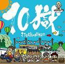 10獄〜TENGOKU〜