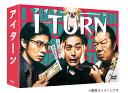 I ターン DVD BOX(5枚組) [ ムロツヨシ ]