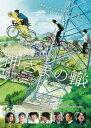 神さまの轍 -checkpoint of the life- [ 荒井敦史 ]