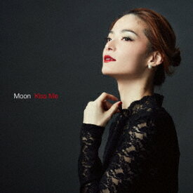 Kiss Me [ Moon ]