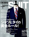 FINEBOYS+plus SUIT vol.31 [ 日之出出版 ]