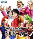 ONE PIECE FILM GOLD映画連動特別編 シルバーマイン【Blu-ray】
