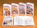 まんがで学習年表日本の歴史セット(全5巻)