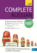 Complete Russian Beginner to Intermediate Course: Learn to Read, Write, Speak and Understand a New L