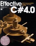 Effective C#4.0