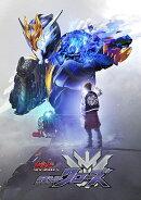 ビルド NEW WORLD 仮面ライダークローズ マッスルギャラクシーフルボトル版【Blu-ray】