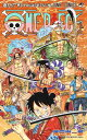 ONE PIECE 96 (ジャンプコミックス) [ 尾田 栄一郎 ]