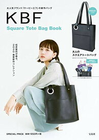 KBF Square Tote Bag Book