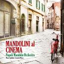 【予約】Mandolin Plays Cinema マンドリンによるイタリアンシネマ名曲集