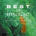 BEST of image [ (V.A.) ]