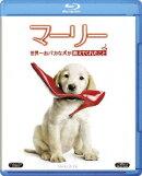 マーリー 世界一おバカな犬が教えてくれたこと【Blu-ray】