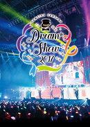 ミュージカル・リズムゲーム『夢色キャスト』DREAM☆SHOW 2017 LIVE DVD