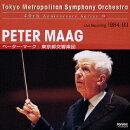 モーツァルト:交響曲 第38番「プラハ」/メンデルスゾーン:交響曲 第3番「スコットランド」 他
