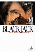 BLACK JACK(14)