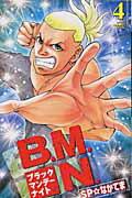 B.M.N.(ブラックマンデーナイト)(4)