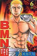 B.M.N.(ブラックマンデーナイト)(6)