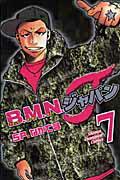 B.M.N.ジャパン(7)