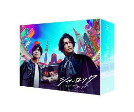 シャーロック DVD-BOX [ ディーン・フジオカ ]