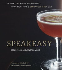 Speakeasy:_The_Employees_Only