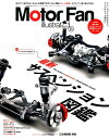 Motor Fan illustrated(vol.127)